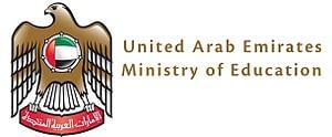 Logo united arab emirates